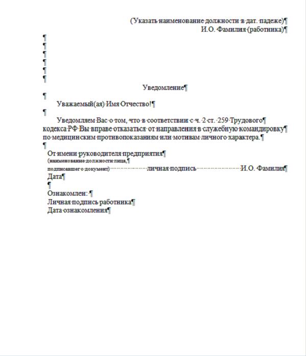 Заявление р13001 2016 - 669ea